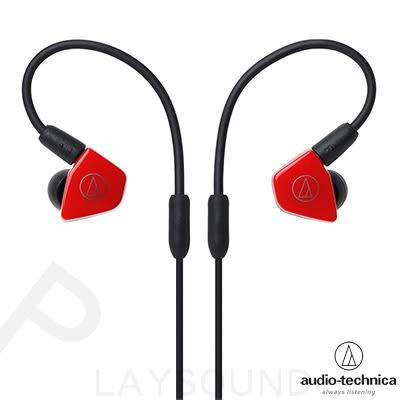 鐵三角 ATH-LS50 紅色 可拆式導線 雙動圈 耳道式耳機