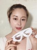 割雙眼皮手術後眼鏡洗頭洗澡防水眼罩護目鏡防霧氣油菸防塵