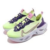 Nike 休閒鞋 Wmns Zoom X Vista Grind 綠 紅 女鞋 老爹鞋 厚底 運動鞋 【PUMP306】 CT8919-700