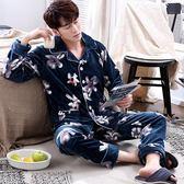 限定款睡衣 睡衣組男秋冬季法蘭絨開衫加厚保暖珊瑚絨男士內刷毛長袖套組家居服