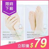 韓國 Innisfree 草本保濕護手膜/護足膜(一雙入) 2款可選【小三美日】$99
