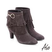 A.S.O 保暖靴  絨面羊皮流蘇奈米高跟短靴  深灰