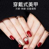 美甲甲片 指甲貼片可拆卸可穿戴反復使用穿戴式成品顯手白女