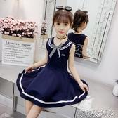 女童洋裝春夏裝新款韓版網紅兒童裝洋氣學院風女孩公主裙子(快速出貨)