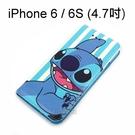 迪士尼彩繪皮套 [微笑] 史迪奇 iPhone 6 / 6S (4.7吋)【Disney正版授權】