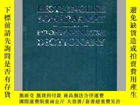 二手書博民逛書店愛沙尼亞語英語詞典,罕見愛沙尼亞語英語大詞典, 30釐米高的精裝