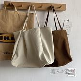 韓版大容量慵懶風ins手拎側背包環保購物袋簡約文藝帆布包書包女 喜迎新春