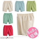 兒童5色雙口袋哈倫褲 短褲 五分褲