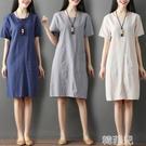 亞麻洋裝 春夏新款寬鬆大碼顯瘦中長棉麻短袖口袋文藝純色連身裙 韓菲兒