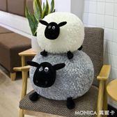 綿羊毛絨玩具小羊公仔羊駝布娃娃可愛抱枕著睡覺女孩兒童 莫妮卡小屋 IGO