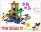 麗嬰兒童玩具館~木製玩具-Kikimmy...