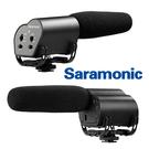 黑熊館 Saramonic 楓笛 Vmic 廣播級超心型指向電容式麥克風 DSLR單眼相機專用 含熱靴座