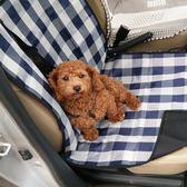寵物坐墊寵物汽車坐墊狗狗車載墊金毛泰迪前排安全座椅套雙層防臟防抓車墊【米拉生活館】
