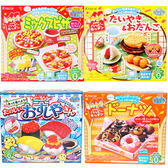 日本 Kracie 知育果子DIY(一盒入) 多款可選【小三美日】