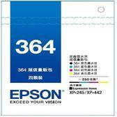 EPSON T364系列超值量販包