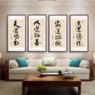 書法掛畫 辦公室書法壁畫現代客廳有框裝飾畫字畫中式牆畫掛畫天道酬勤豎幅