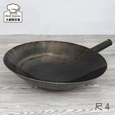無塗層鐵鍋尺4鐵炒鍋鐵柄41cm單把炒菜鍋快炒鍋-大廚師百貨