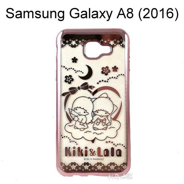 雙子星電鍍軟殼 [雲朵] Samsung Galaxy A8 (2016)【三麗鷗正版授權】