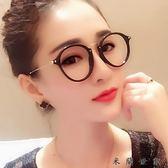 【618好康又一發】復古近視眼鏡框女眼鏡架潮無鏡片