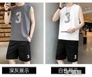 夏季短袖休閒套裝男士寬鬆潮牌背心男裝搭配帥氣籃球跑步運動衣服 3C優購