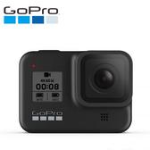 【GoPro】HERO8 BLACK 全方位攝影機