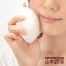 山本農場 – 蒟蒻QQ海綿洗臉用 鈴木太太