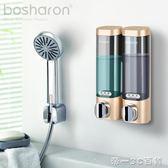 免打孔皂液器衛生間壁掛式洗手液盒按壓賓館洗發水沐浴露盒掛墻【帝一3C旗艦】