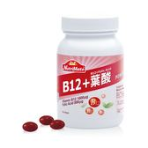 NutriMate 你滋美得 複合B12+葉酸 90顆【瑞昌藥局】005824