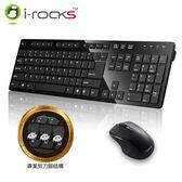 i-Rocks 艾芮克 K01RP 2.4G 無線鍵盤滑鼠組 黑