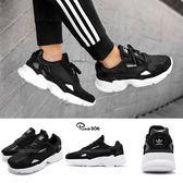 adidas 老爹鞋 Falcon W 黑 白 皮革鞋面 復古 老爺鞋 爸爸鞋 運動鞋 女鞋【PUMP306】 B28129