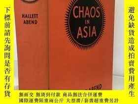 二手書博民逛書店1939年初版 Chaos罕見in Asia 亞洲的混亂 亞朋德