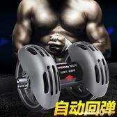 健腹輪 男士女運動健身器材滾輪健身輪瘦肚子家用健腹器 AW7141【棉花糖伊人】