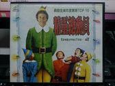 挖寶二手片-V57-029-正版VCD【精靈總動員】-迪士尼名編劇編劇