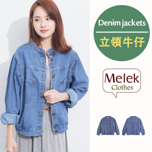 Melek 外套類 (共1色) 現貨【C15170303-15-F】女牛仔外套立領款牛藍 牛仔外套/立領風