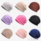 包頭帽全棉化療睡帽純色月子頭巾帽男女季不過敏帽 小艾時尚