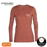 【Icebreaker 女 Tech Lite II 圓領長袖上衣《天然力量/柚橘》】0A59IT/內層衣/薄長袖/內搭