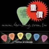 【小新的樂器館】unlop 4180 烏龜彈片組 (6片量價)