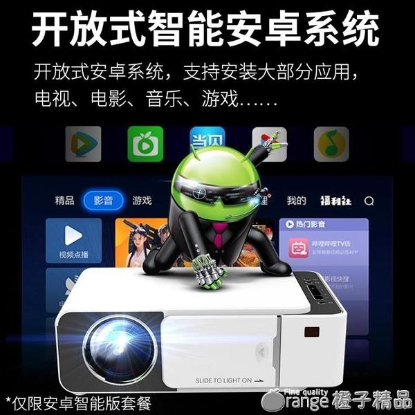 光米S3微小型手機投影儀家用辦公便攜式安卓無線網路智慧投影機 (璐璐)