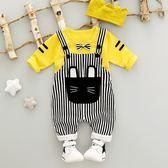 男寶寶春裝背帶褲套裝0一1歲2嬰兒童裝衣服