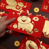 紅包牛年利是封個性創意立體2021卡通紅包新年壓歲春節過年紅包袋 3C數位百貨