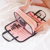 網紅化妝包小號便攜韓國簡約大容量化妝盒少女心化妝品收納袋 中秋節全館免運