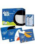 小銀魚三部曲(全系列燙銀精裝):猶太家庭給孩子的第一套「生命教育」啟蒙書(全三冊
