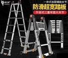 梯子 幫爾高伸縮梯人字梯家用折疊梯升降梯便攜樓梯加厚鋁合金工程梯子 萬寶屋