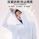 防曬衣女防紫外線透氣2021新款冰絲長袖防曬服薄款皮膚衣女 一米陽光