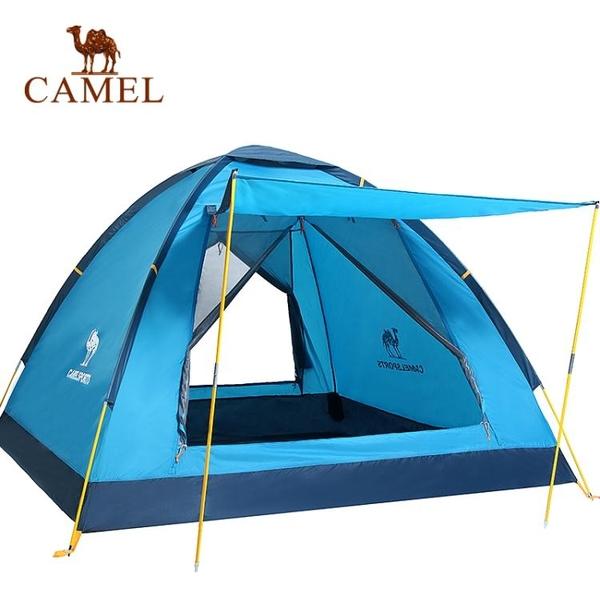 帳篷戶外3-4人 手搭全防雨2人家庭野外野營帳篷  NMS 露露日記