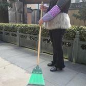 藝帚 戶外掃落葉掃把掃帚硬毛 加長柄掃院子庭院掃水室外掃地笤帚