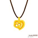 J'code真愛密碼 擁抱愛黃金墜子-立體硬金款 送項鍊