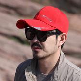 帽子男士夏天棒球帽春秋季休閒潮戶外太陽釣魚帽防曬遮陽鴨舌帽女