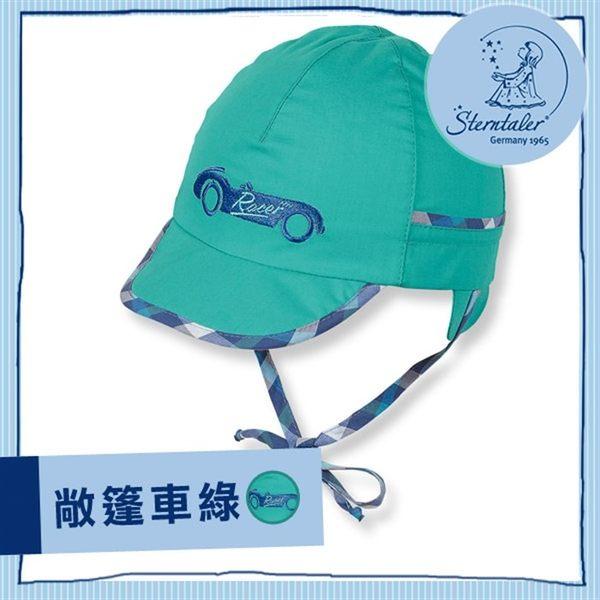 抗UV遮陽童帽-敞篷車綠(41-53cm) STERNTALER C-1611601-446