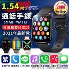 【台灣保固 繁體中文】M85 通話手錶 (台灣聯發科芯片) 智能手錶 Line FB顯示智慧手錶 智能手環 生日